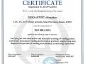 Сертификат СМК ИЛ ACCREDIA англ